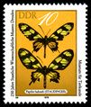 Stamps of Germany (DDR) 1978, MiNr 2370.jpg